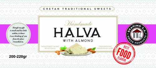 Halvah